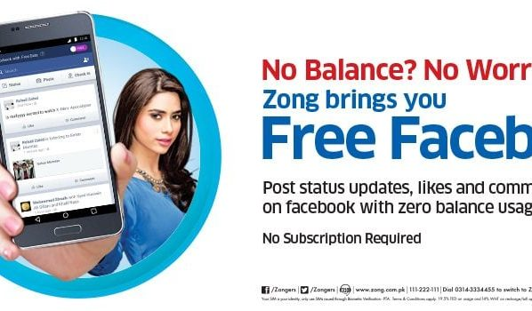 Zong Brings Free Internet in Partnership with Facebook