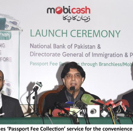 National Bank of Pakistan & Directorate General of Immigration & Passport launch  'Passport Fee Collection' Service in Collaboration with Mobicash