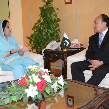 Secretary General ITU Calls on Anusha Rahman