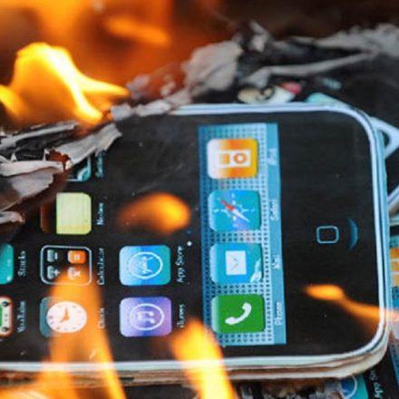 Smartphone Self-Destruct ─ New Technology introduced
