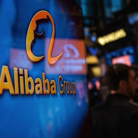 Ali Baba Officials to visit Pakistan with investment of $400 Million