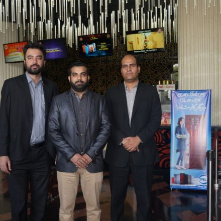 Digital 3D Cinema – The Arena – Best place to visit in Bahria Orchard Lahore