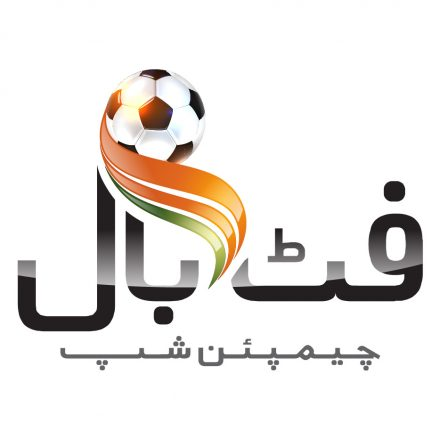 Ufone's Football Championship in Balochistan starts today