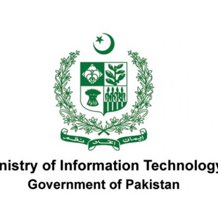 National Information Technology Board offering various IT positions