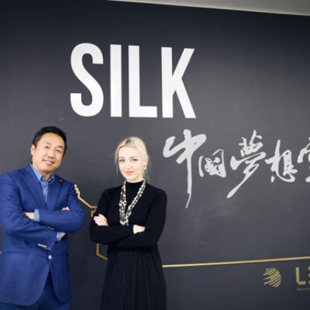 London-based VC firm Silk Ventures backed by China's SASAC has currently raised its initial $500m fund to invest in Europe and US startups