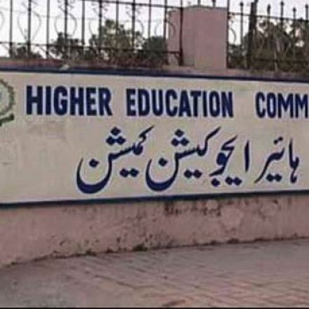 Universities must fight extremism in Campuses; HEC
