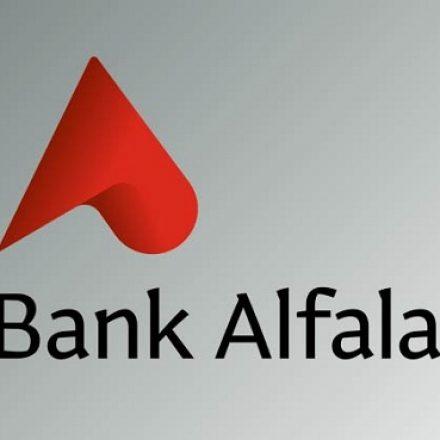 Bank Alfalah's profit improves 14.5 percent YoY
