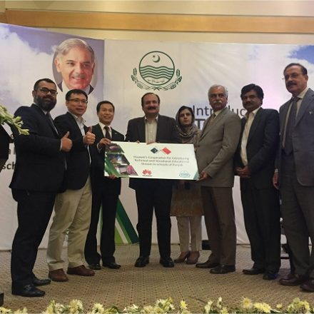Huawei fosters Technical & Vocational Training in Pakistan