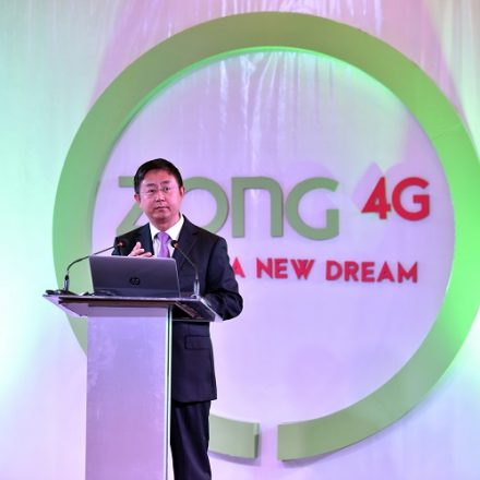 Zong 4G Delivers Again – Holds its most efficacious Annual Business Conference