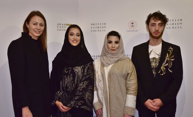 Saudi Arabia: 1st Arab Fashion Week To Be Held From 26 To 31 March 2018