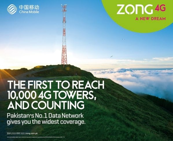 Zong 4G - The First Company to Reach 10,000 4G sites