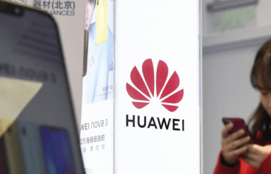 Huawei founder distances himself from Sino- US political rivalry