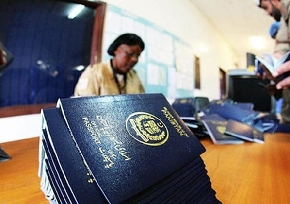 Government of Pakistan set to introduce E-Passports in two months