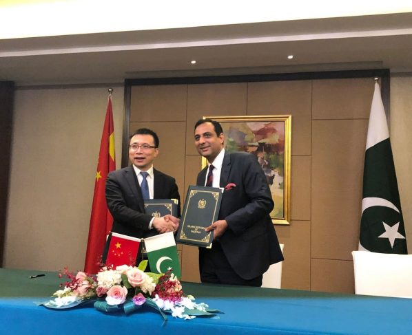 Airlink Communication and Huawei Technologies join hands for the next generation Cloud Computing & Data Centre in Pakistan