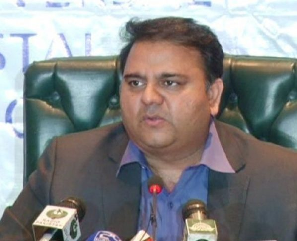 Fawad Chaudhary and Science and Technology sector