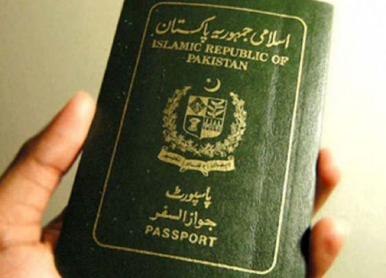 Pakistani Passport is ranked in the top five worst Passports in the World, not a good sign