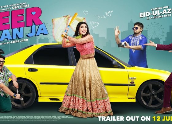 Heer Maan Ja Trailer Releasing On July 12th 2019