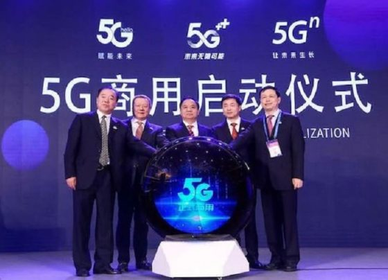 CHINA RELEASES 5G: EARLY AND CHEAP, JUST THE WAY WE LIKE IT!