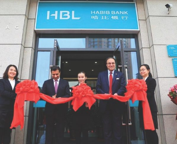 HBL Makes History, becomes Pakistan's First Bank to start RMB Operations in China